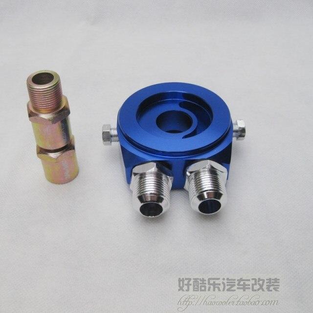 Adaptador para enfriador de aceite (AN10) + azul, mango de aceite An10, aceite modificado para base de aceite de coche