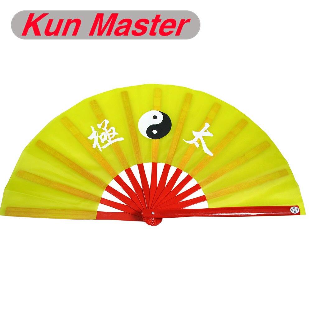 Bambu Fã de Kung Fu Fighting, Prática de Artes marciais Desempenho Fã, fã Wu shu, Tai Chi Padrão (amarelo)