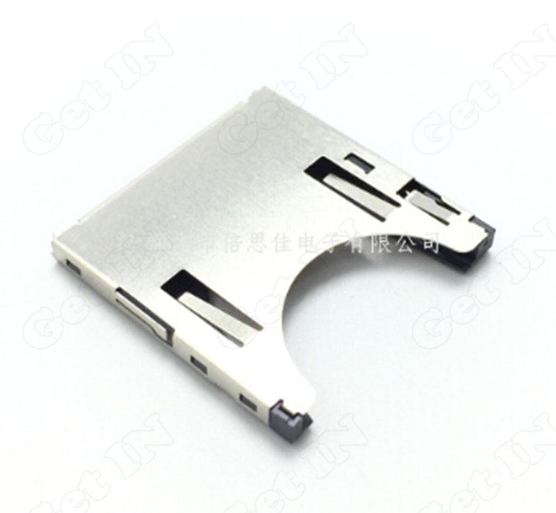 500 قطعة 2 في 1 SD دفع نوع 11P 11 دبابيس قفل الذاكرة فتحة للبطاقات المقبس