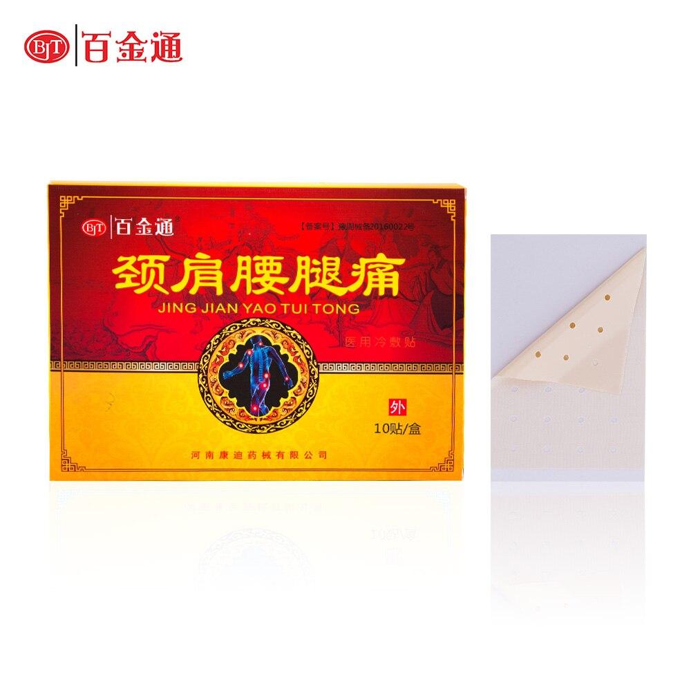 Der fabrik Fernen Infrarot Heizung Gips 10 Teile/beutel Pflanzliche Medizinische Schmerzen Relief Patch für Hals Schulter Taille und Bein Schmerzen