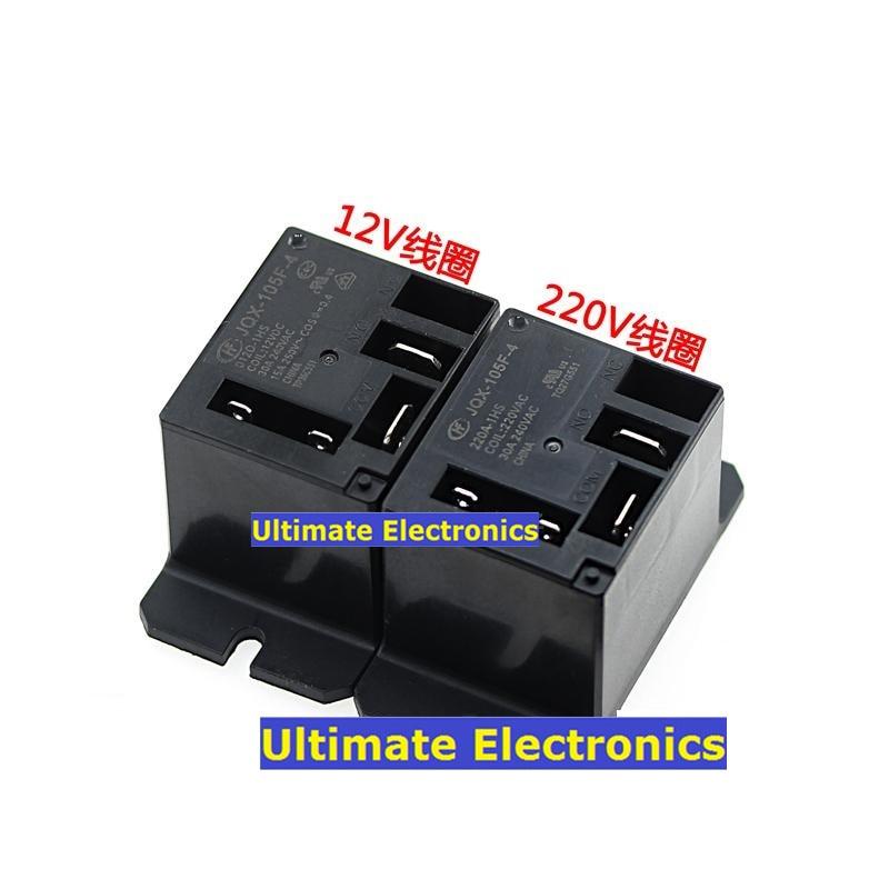 2pcs  HF-JQX-105F-4-012D-1HS 30A HF-JQX-105F-4-220A-1HS Air conditioning relay