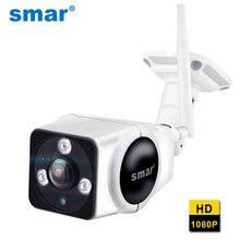 Smar Accueil Surveillance Extérieure Wi-Fi Caméra 2.0 M Caméra IP 360 Panoramique Sans Fil SD carte de stockage caméra de sécurité vision nocturne