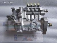 high pressure fuel pump (X4BQA2000/X4BQA85Y022) for Foton Lovol TB series tractor with Xinchai 498BT / XC-498BT-3 part number: