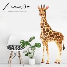 Stickers muraux girafe pour la maison   Décor mural moderne, affiche dart murale aquarelle, autocollant Animal de salon, papier peint vinilo pared bricolage