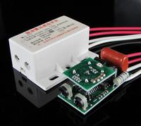 Hot Sale  High Quality  220V  Infrared Module Sensing Microwave Radar Body Motion sensor Switch Delay Distance Is Adjustable