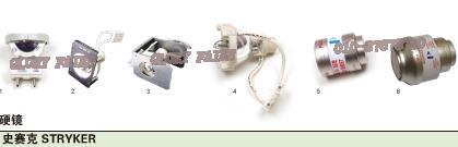 PE300C-10F Stryker X7000 13,5 V 22A bombilla de 300 W 500Hrs CERMAX Excelitas lámpara de xenón