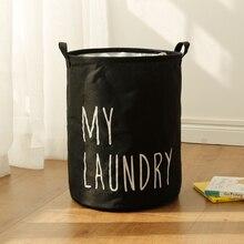 Panier à linge Portable 45*35cm   Grande boîte de rangement de jouet, panier à linge de lavage de coton pour vêtements