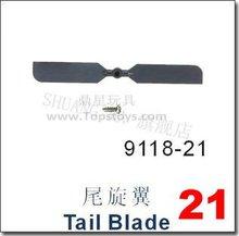 Piezas de repuesto para dos caballos Shuangma, piezas de componentes, unidad DH 9118-21, cuchilla de rotor de cola