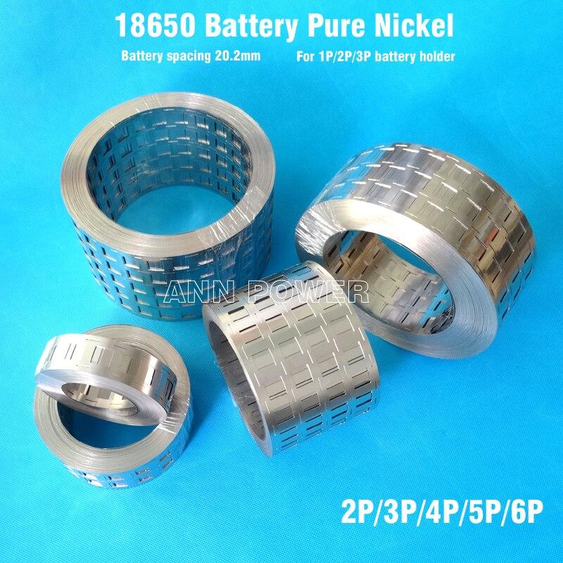 شريط نيكل نقي للبطارية 18650 ، 2P/3P/4P/5P/6P/8P ، تباعد البطارية 20.2 مللي متر ، حزام Ni لبطارية 18650 ، 1P/2P/3P حامل