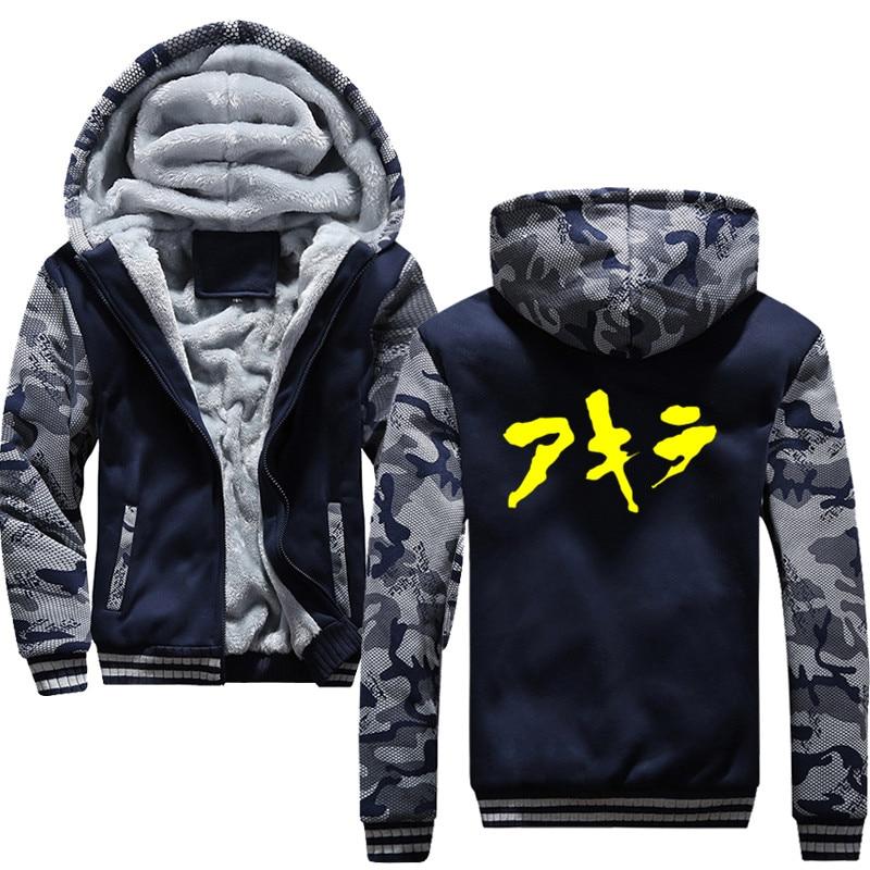 Invierno 2018 Akira Logo japonés Anime Manga ciencia gruesa sudadera para hombres Casual Streetwear Sudadera con capucha de hip hop chaqueta