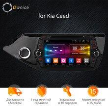 "Ownice C500 Octa 8 Core Android 6,0 2DIN 8 ""1024*600 DVD del coche para Kia CEED Radio WIFI GPS 2GB RAM 32GB ROM 4G DAB +"