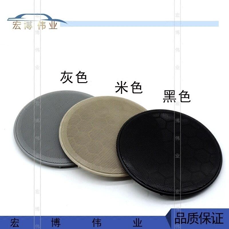 Aplicar para bora golf 4mk4 passat b5 porta alto-falante capa chifre placa de cobertura para porta painel interno preto bege cinza 3b0 868 149