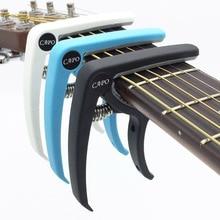 SLOZZ Plastic Gitaar Capo voor 6 Akoestische Klassieke Elektrische Guitarra Tuning Klem Muziekinstrument Accessoires
