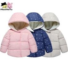 Baby Girls Coat & Jacket Children Outerwear Winter Hooded Coats Winter Jacket Fashion Kids Coat Children's Warm Girls Clothing