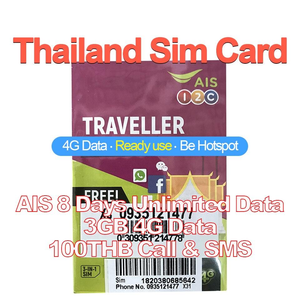 Mewfi Таиланд Туристическая сим карта 8 дней безлимитных данных 3ГБ 4G + 100 THB