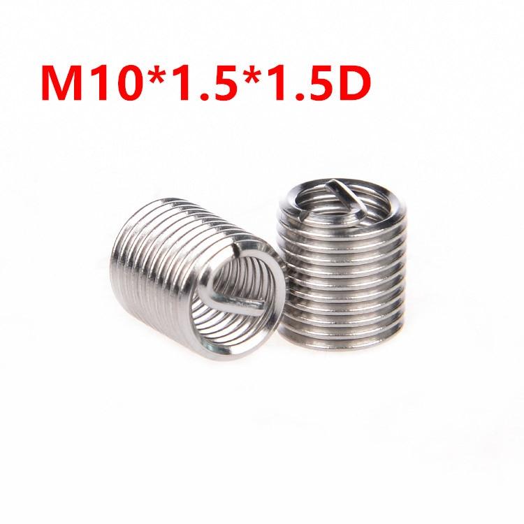 50pcs M10*1.5*1.5D Wire Thread Insert, m10x1.5D Wire screw sleeve, M10 Screw Bushing Helicoil Wire Thread Repair Inserts SUS304