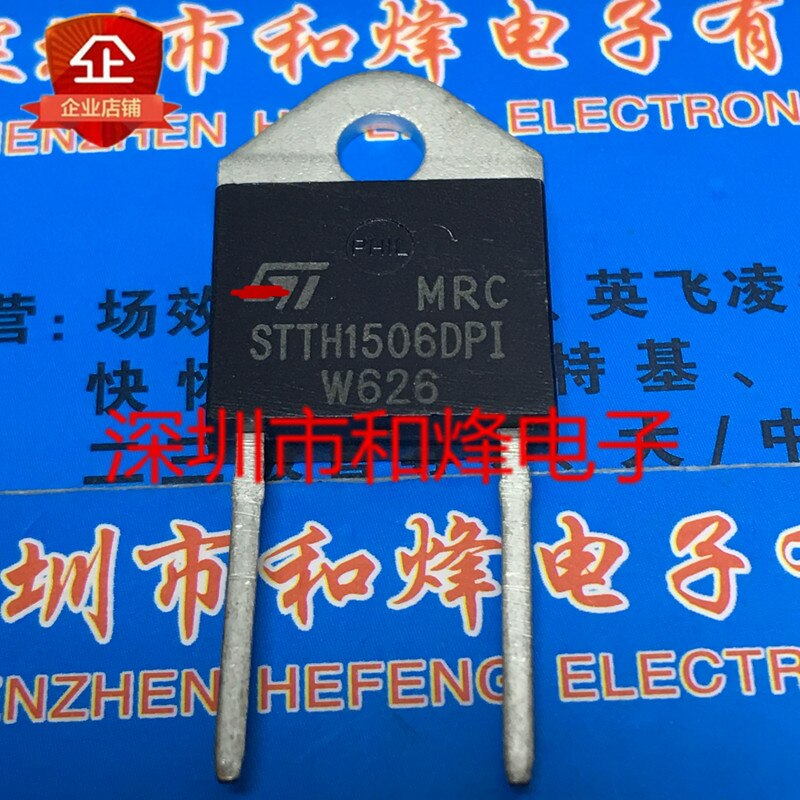 STTH1506DPI STTH1506DP1 novo importado original