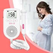 3,0 MHz ultraschall Digitale Pränatale Fetal Doppler Monitor Baby Herzschlag Detektor Herz Rate Monitor Schwangere