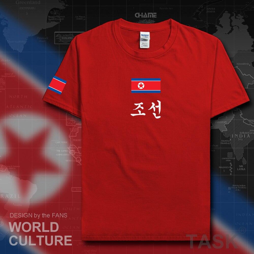 Corea del Norte DPRK Corea camiseta de moda 2017 jersey equipo nación 100% algodón camiseta Ropa Camisetas país sporting gyms KP PRK