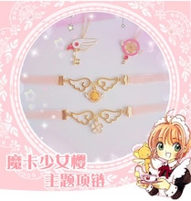 New Cute Kawaii Card Captor Sakura Necklace Wand key Pendant Japanese Anime Jewelry Accessories Girl Gift