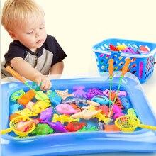Магнитные игрушки для рыбалки, надувная удочка для бассейна, набор для детей, модель для игры на открытом воздухе, пластиковая рыболовная иг...