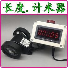 Encodage mètre électronique instrument de mesure de la longueur   Câble chronomètre intelligent, équipement numérique industriel, mètre mental