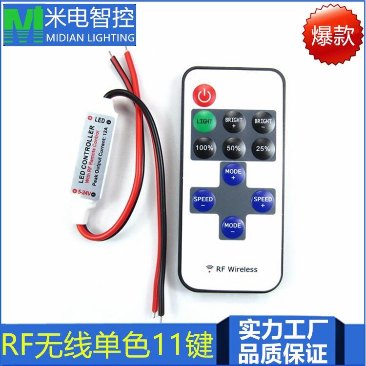 Mini control remoto inalámbrico RF 11 teclas flash de frecuencia de ráfaga automática 5VLED tablero de Controlador de luz monocromática