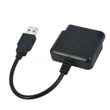Конвертация адаптеров для Playstation 2 геймпад для Playstation 3/PC консоль конвертер для PS2 контроллера для PS3/PC системы