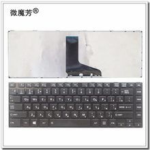 Russe POUR TOSHIBA SATELLITE L800 L800D L805 L830 L835 L840 L845 P840 P845 C800 C840 C845 M800 M805 M840 RU clavier dordinateur portable