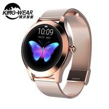 KINGWEAR KW10 ساعة ذكية النساء سوار لياقة بدنية المقتفي مراقب معدل ضربات القلب Sportwatch IP68 مقاوم للماء ساعات المعصم Smartwatch
