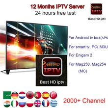 Best HD APK M3U 1 Anno codice IPTV Arabo Francese UK Europa IPTV Italia codice 2000 + Canali per Android TV Box europa IPTV server