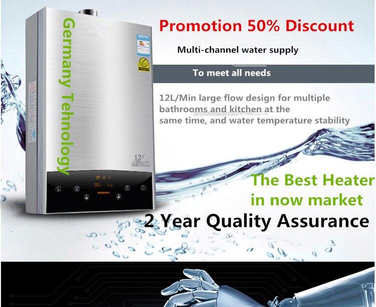 Новейшая технология умный внутренний водонагреватель 12 л LPG с постоянной