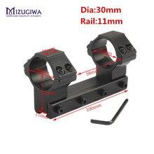 MIZUGIWA portée monture 25.4mm 1