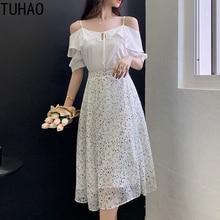 Summer Elegant Office Lady Korean Wihte Blouse Shirt Printed Skirt Two Piece Set Skirt Women Sweatsuits Sets WL42