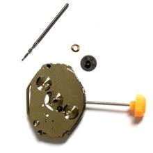 Miotta 1L45, pièce de rechange 6x8 2H, mouvement pour montres à QUARTZ, MO1012A, 3 pièces/paquet, authentique