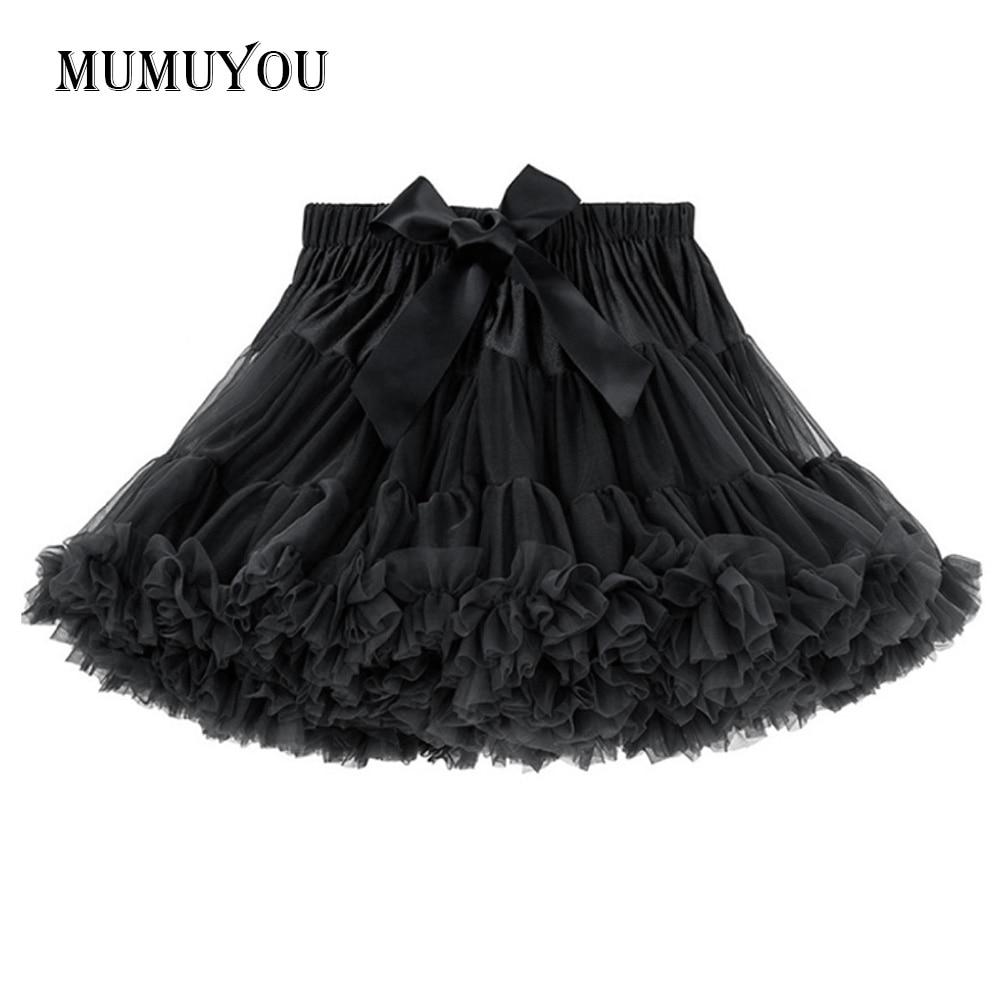 UDARNIK mujeres Vintage enaguas crinoline bajo la falda Swing Rockabilly Tutu falda titular Cosplay 200-623