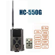 16MP 1080P Hunting Trail Camera 3G MMS/SMTP/SMS Wide Angle Wildlife Camera Night Vision Suntek HC550G