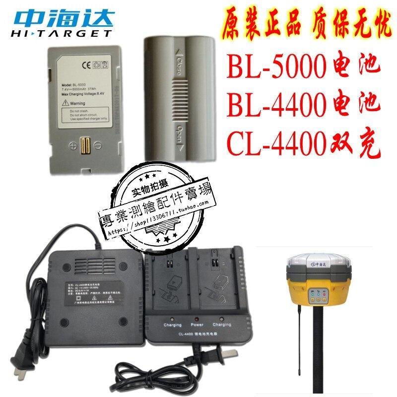 Zhonghaida v30v60 f61 RTK Huaxing A8 a10 bl 4400 bl 5000 بطارية cl 4400 شاحن