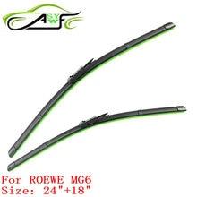 Бесплатная доставка, щетка стеклоочистителя для автомобиля ROEWE MG6 Размер 24