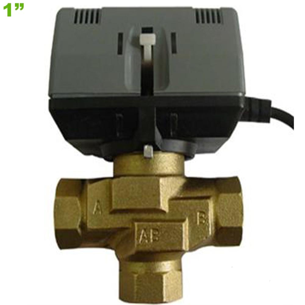 صمام مشغل كهربائي ثلاثي الاتجاهات ، G1 ، 220 فولت ، تيار متردد