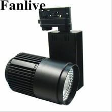 Fanlive 40W COB Track Lamp Lights ac110v 220v  Rail Spotlights Leds Tracking Fixture Spot Lights Reflectors For Clothes Store