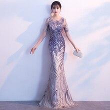 New Bride Party Cheongsam Oriental Womens Dress Fashion Chinese Style Elegant Long Qipao Luxury Wedding Robe Vestido S-XXL