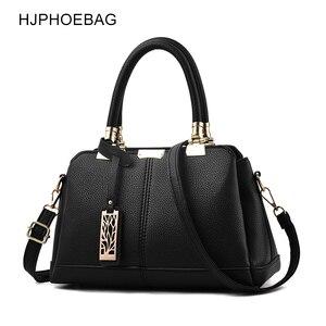 HJPHOEBAG Best selling leather ladies bag branches metal decorative handbags ladies shoulder Messenger bag ladies handbag  YC207