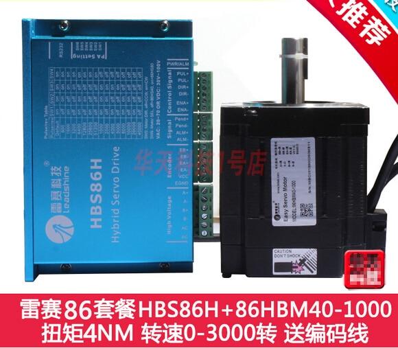Original leadshine HBS86H + servo 400 w servo motor y drvier 3 metros cable híbrido parcial cerrado bucle fácil