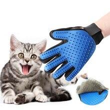 De silicona de pelo de gato eliminar guante perro Deshedding peines de aseo cepillo de limpieza de baños guantes de masaje de aseo, suministros para mascotas