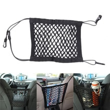 Auto Elastische Mesh Net trunk Bag Gepäck Halter Tasche für Koenigsegg Agera CCR CCX Eine Regera/DongFeng H30 Kreuz oting Reiche S30