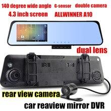 Rétroviseur de voiture 4.3 pouces DVR double caméra   Caméscope enregistreur vidéo, Vision nocturne Allwinner A10 2X140 degrés grand Angle