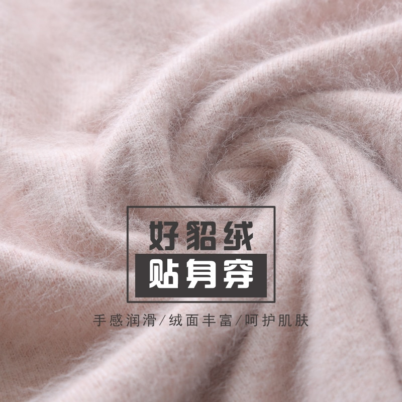 Autumn and winter high-necked pure cashmere sweater pullover sweater female short section slim knit bottoming cashmere sweater enlarge