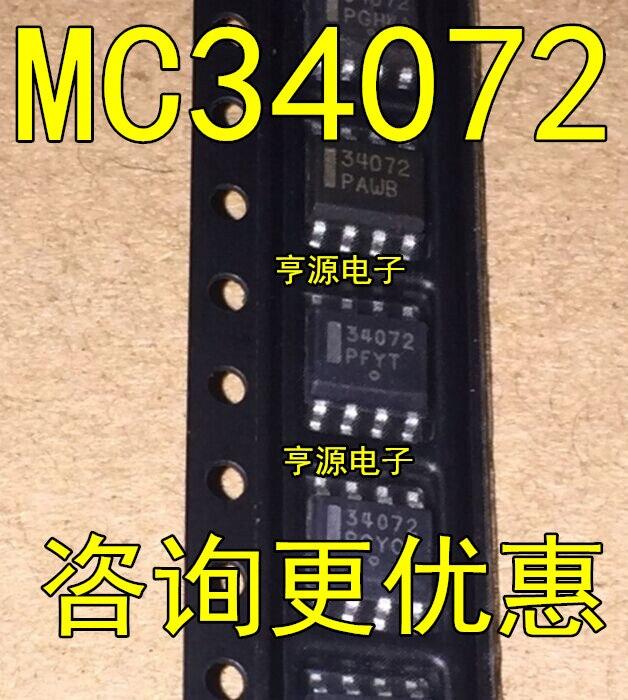 34072 MC34072 MC34072DR2G amplificador de buffer de operación de instrumento lineal de buena calidad