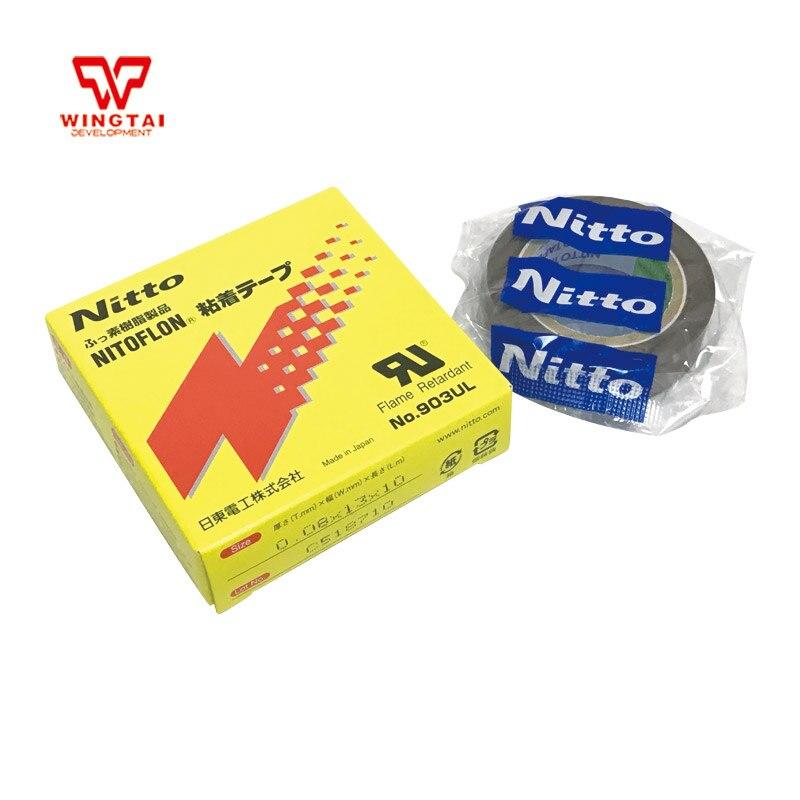 50 قطعة/الوحدة T0.08mm * W13mm * L10m نيتو دنكو أشرطة لاصقة 903UL الحرارة مختومة شريط حشو